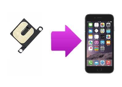 Remplacement de l'écouteur interne iPhone 6 Plus