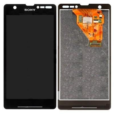 Changement bloc écran Sony Xperia ZR (M36h)